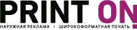 Рекламное агентство во Владимире — рекламно-производственная компания PrintOn