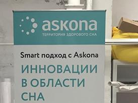 Мобильный стенд для группы компаний Аскона