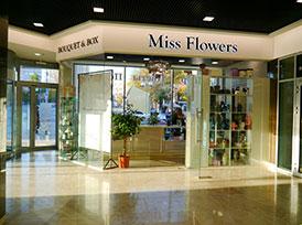 ТЦ Батуринский - Miss Flowers